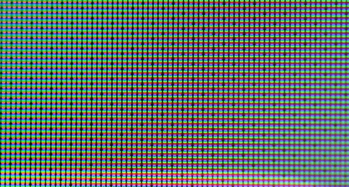 iPad Pro - Matriz RGB