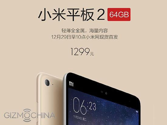 mi-pad-2-dec-29-sale[1]
