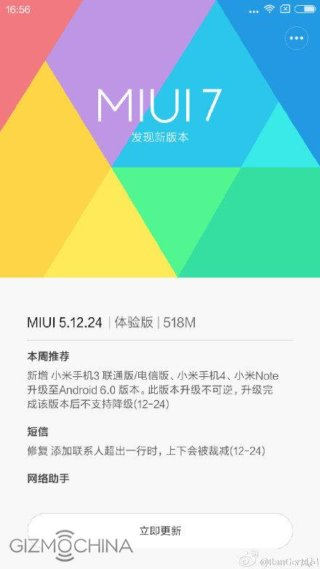 xiaomi-android-6-update[1]