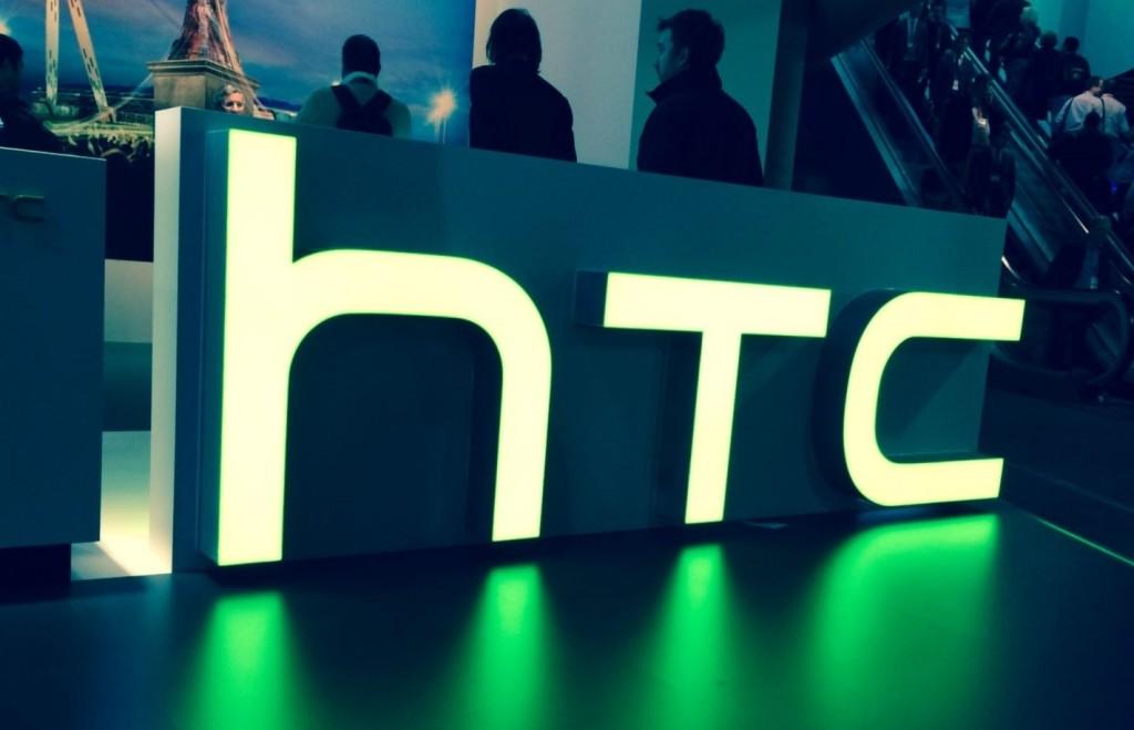 HTC-Logo-1024x659[1]