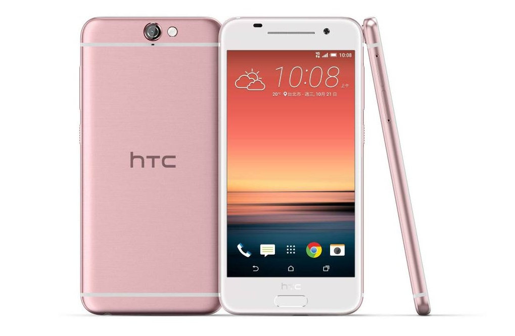 HTC-One-A9-pink-taiwan[1]