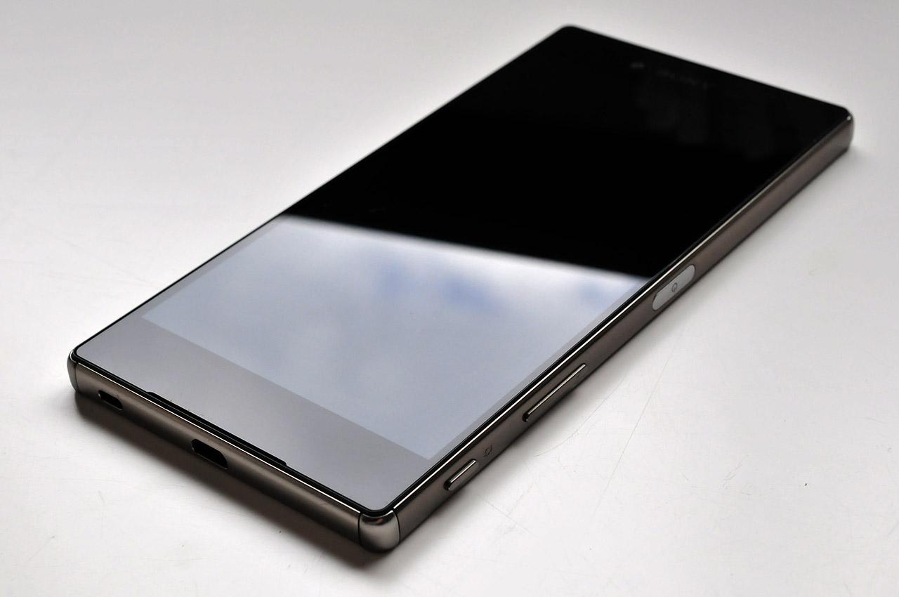 Sony Xperia Z5 Premium - 15