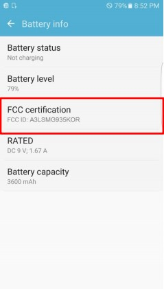 fcc-s7-edge-battery[1]