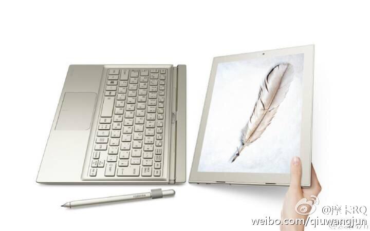 huawei-hybrid-laptop[1]