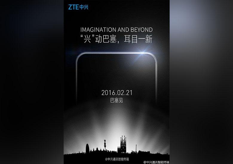 zte-mwc-teaser[1]