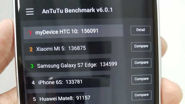 Leaked-HTC-10-with-benchmark[1]