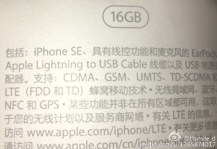 iphone-se-package-rumor[1]