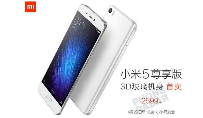 Xiaomi-Mi-5-Pro-3D-Glass-Edition[1]