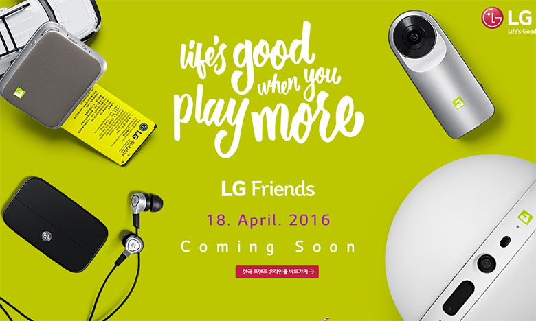 lg-friends-green[1]
