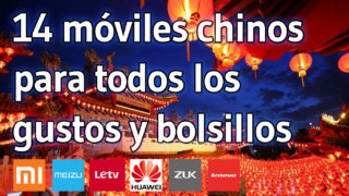14 moviles chinos