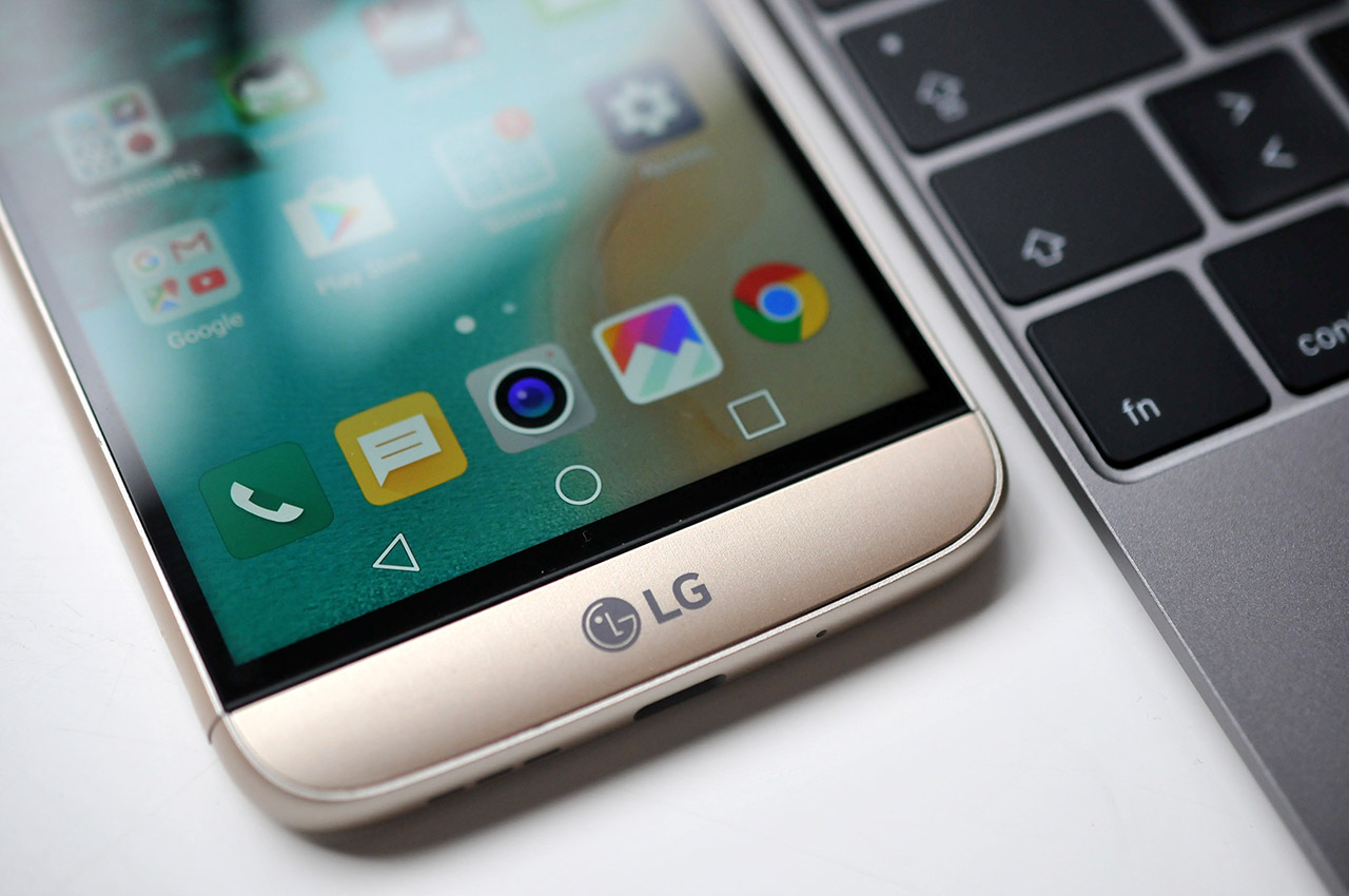 LG G5 - 17