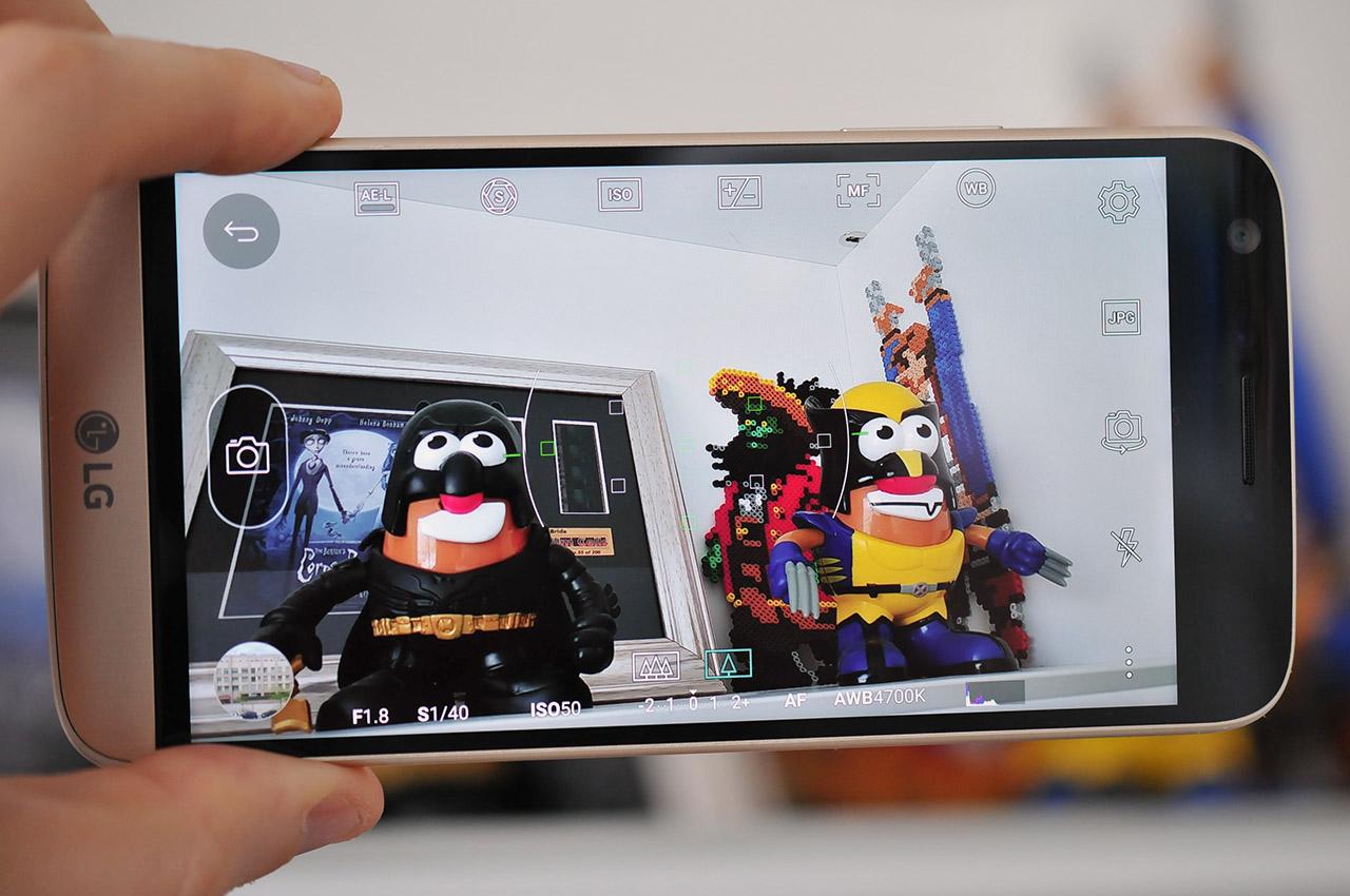 LG G5 - 21