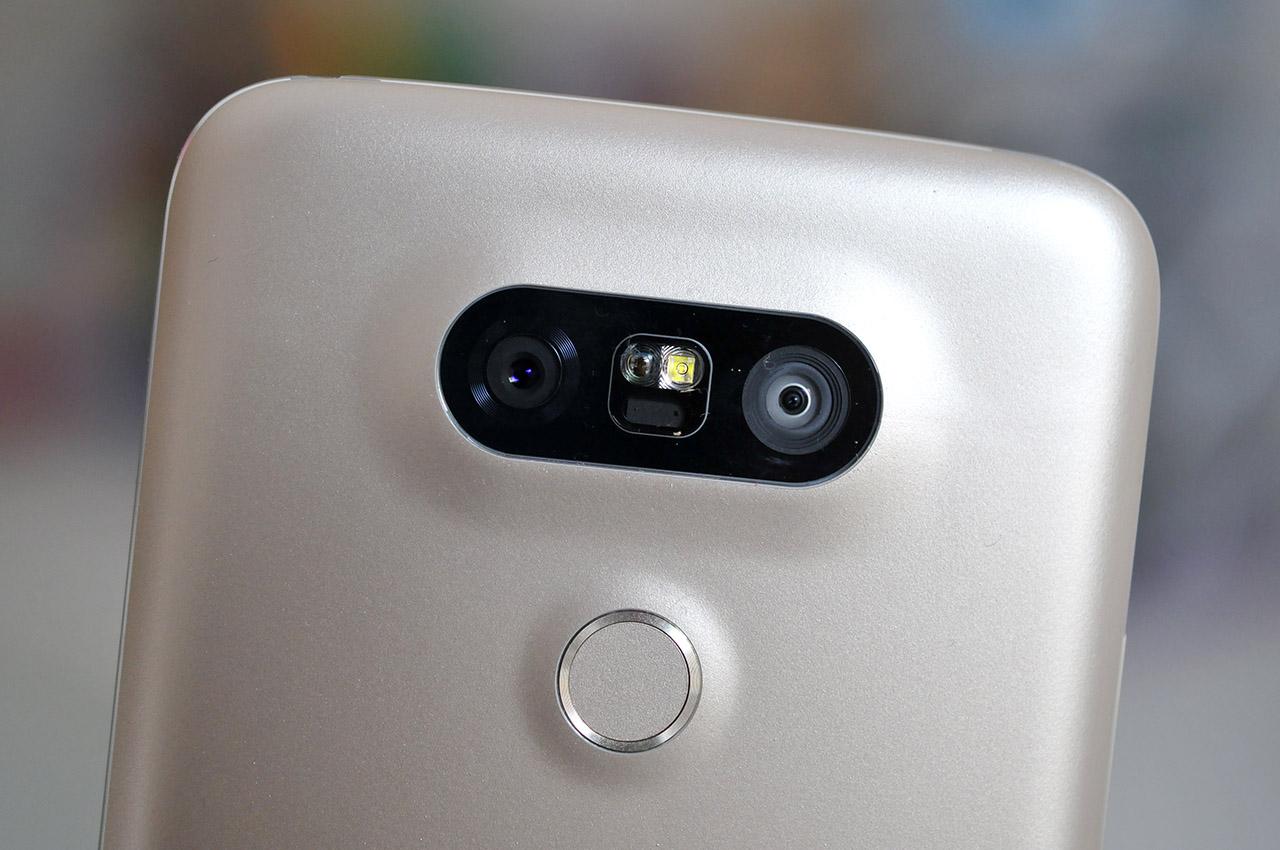 LG G5 - 22