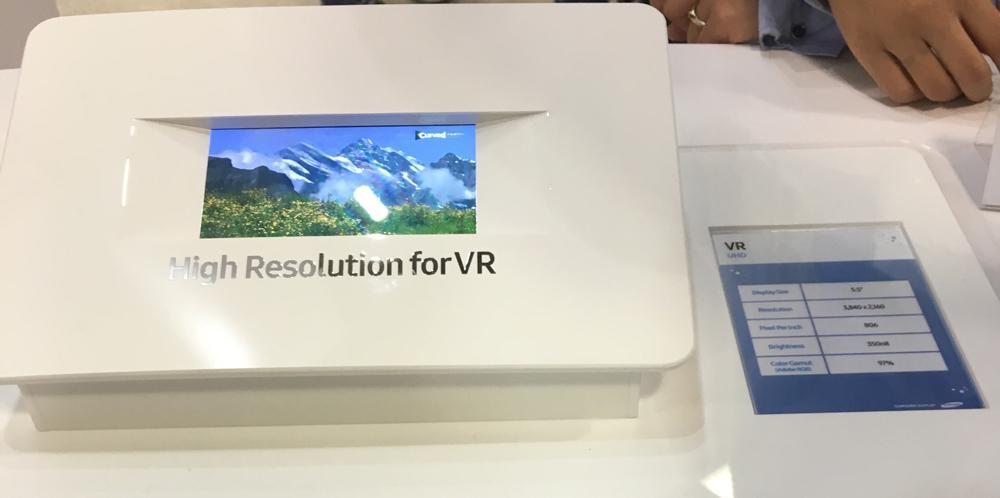 Samsung-4K-UHD-VR-display[1]