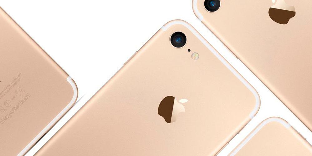 iphone-7-mockup[1]