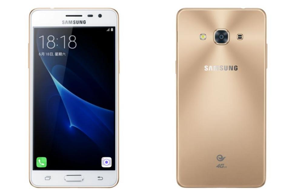 Samsung+Galaxy+J3+Pro+[1]