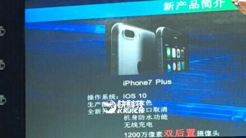 iPhone%207%20Plus%20slide%20MyDrivers-650-80[1]