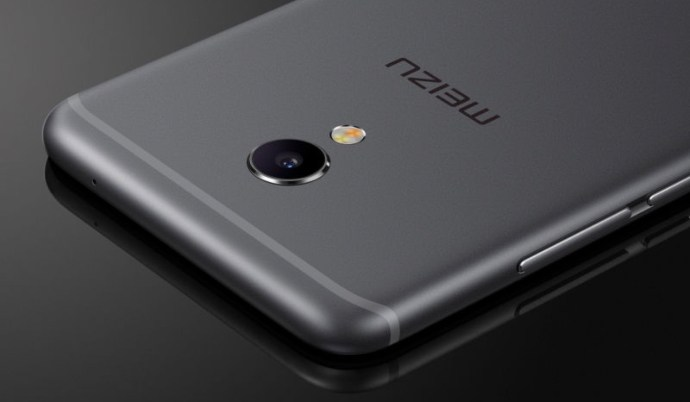 meizu-mx6-official[1]