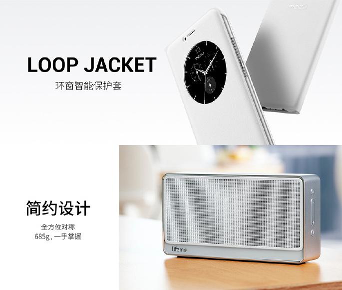 mx6-loop-jacket[1]
