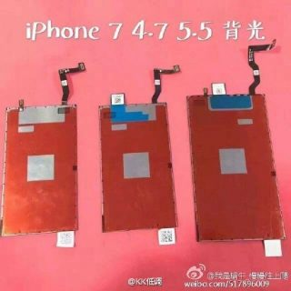 Alleged-iPhone-7-screen-panels[1]