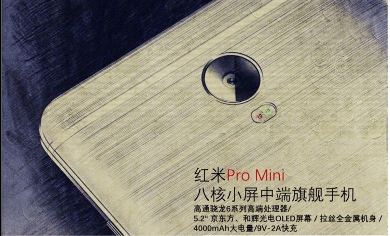 redmi-pro-mini-poster-rumor-e1470098422976[1]