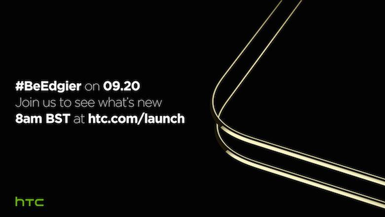 htc-desire-10-event-invite1