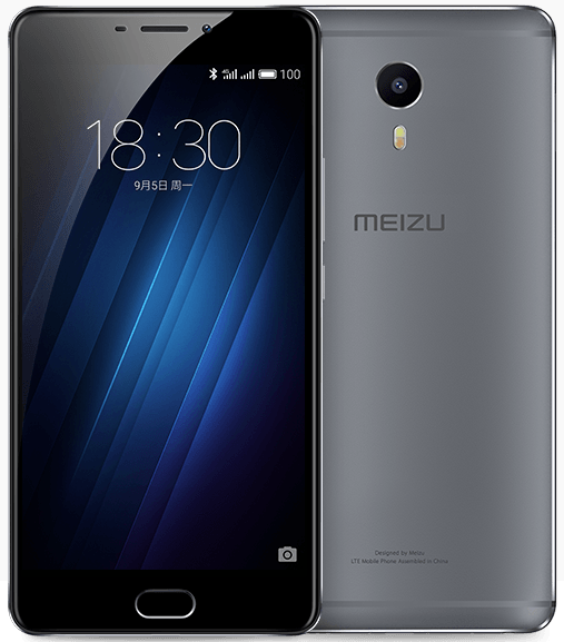 meizu-m3-max-china