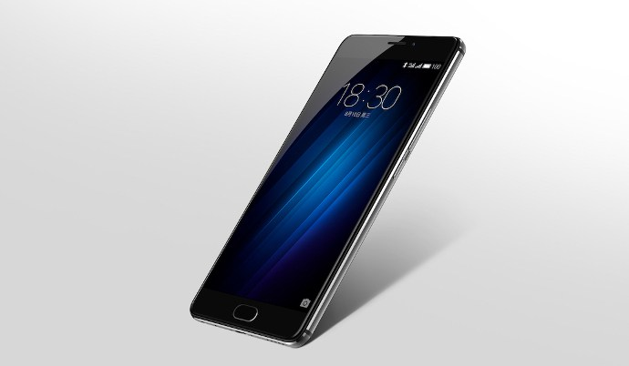 meizu-m3e-max-launched