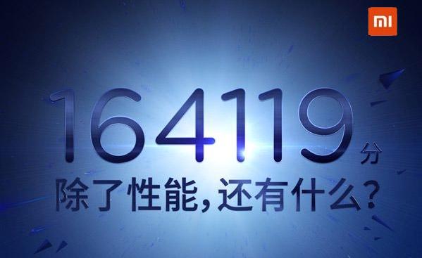 Puntuacion Xiaomi Mi 5s