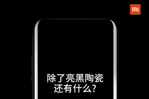 xiaomi-mi-5s-negro-ceramico