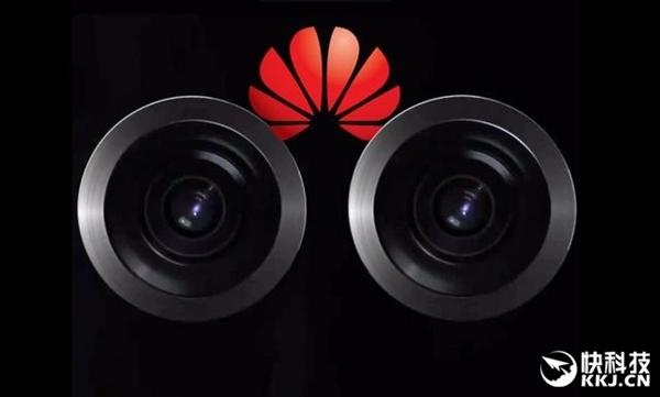 mate-9-camera-lens1