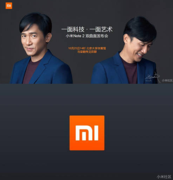 powerpoint-presentation-for-the-xiaomi-mi-note-2