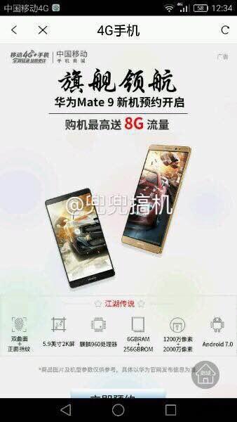 huawei-mate-9-41
