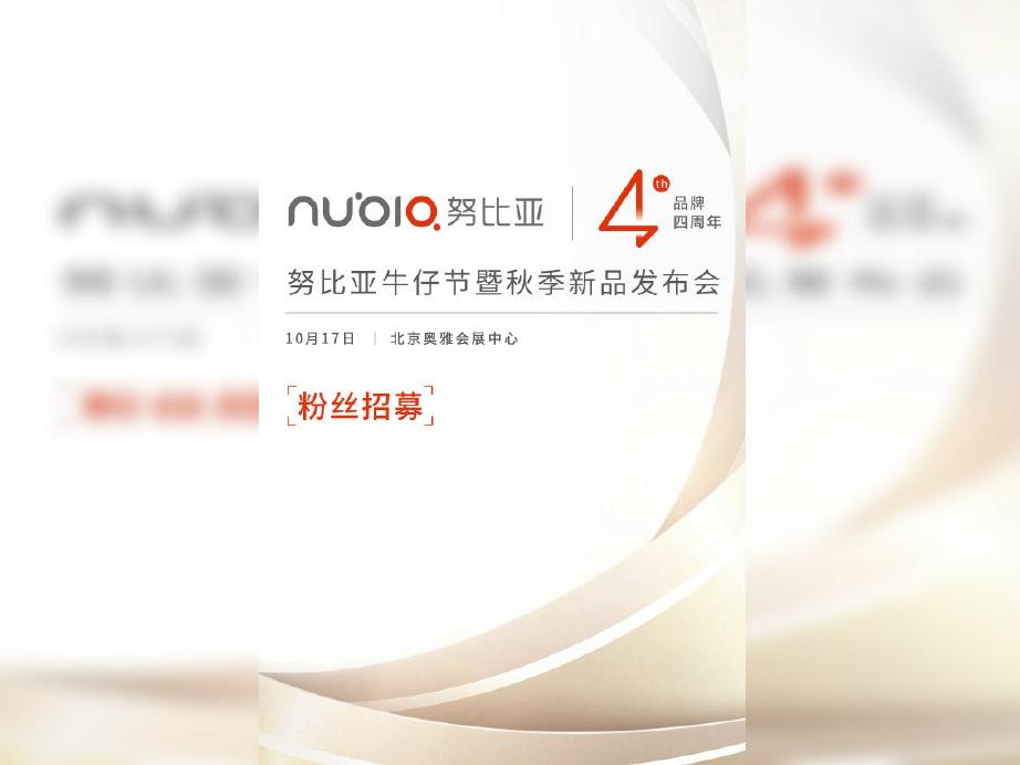 nubia-z11-mini