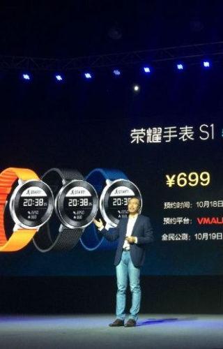 s1-smart1