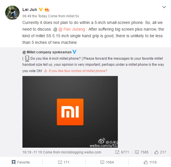 xiaomi-ceo-small-phone-post1