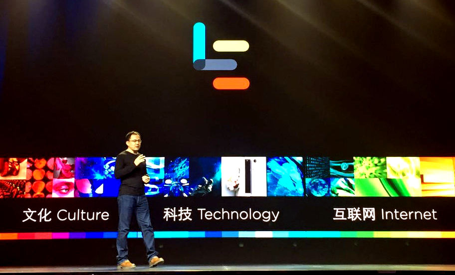 leeco-logo-launch-china1