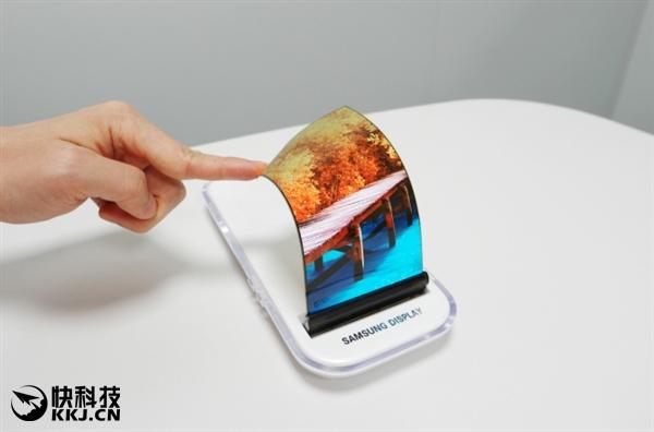 samsung-flexible-display1