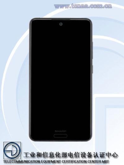 Sharp FS8018 TENAA 1