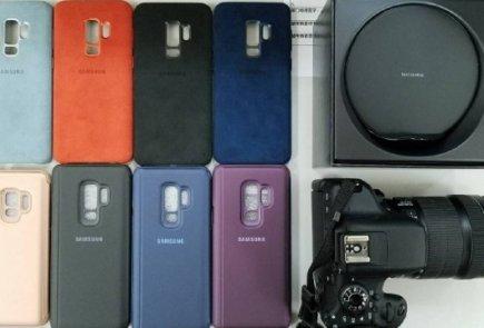 Filtración fundas oficiales Samsung Galaxy S9