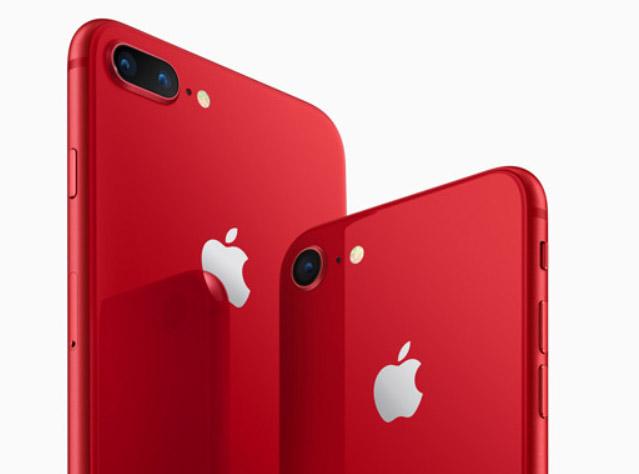 Resultado de imagen para Apple anuncia el iPhone 8 Product (RED)