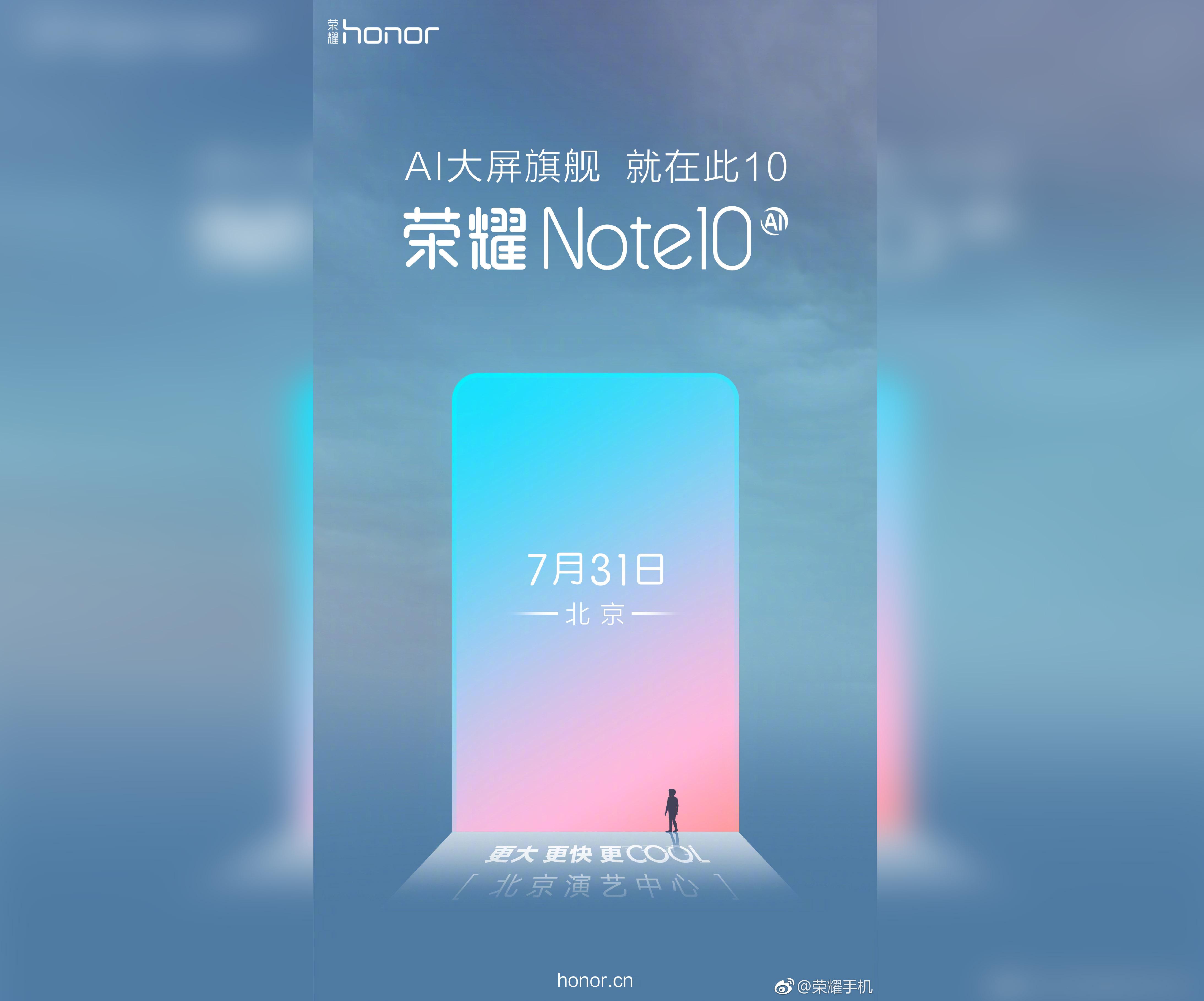El Honor Note 10 se presentaría en la IFA 2018