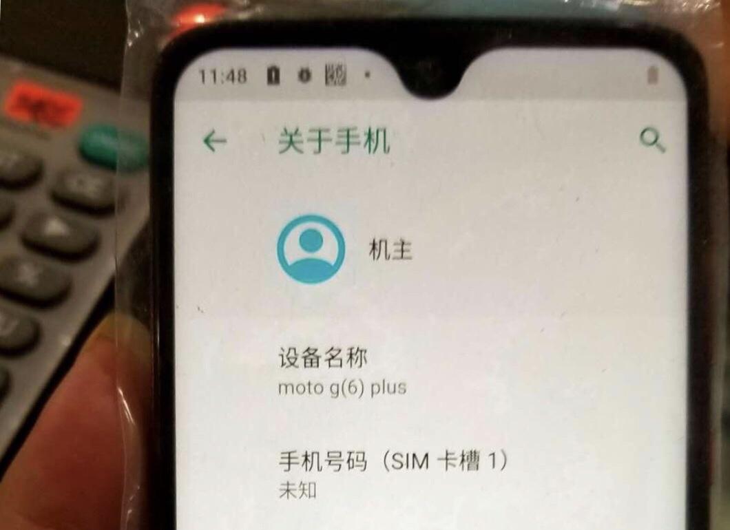 Precio, especificaciones y características — Motorola One