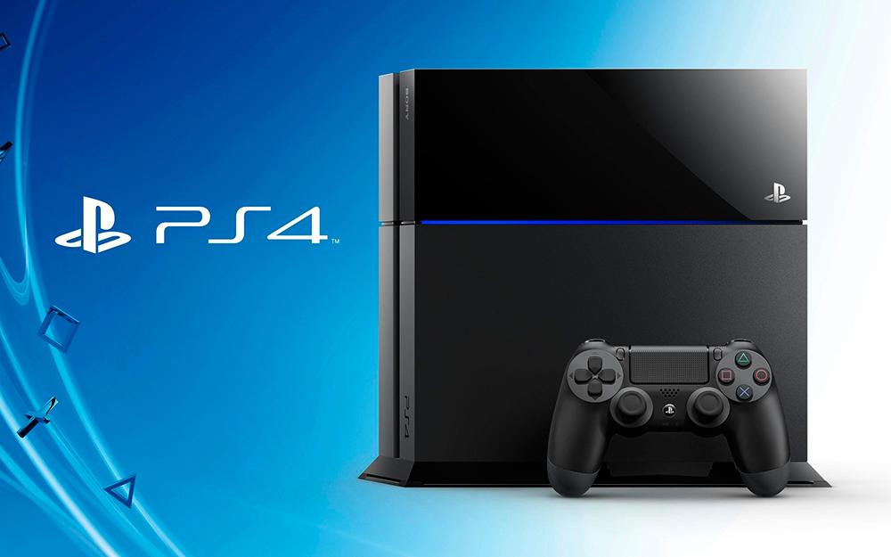 Alertan de un mensaje que puede inutilizar tu PS4