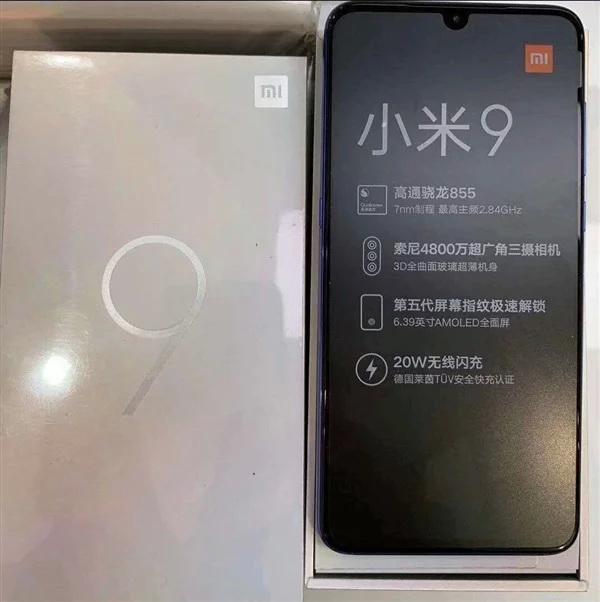 Fotos reales del Xiaomi Mi 9 Explorer Edition