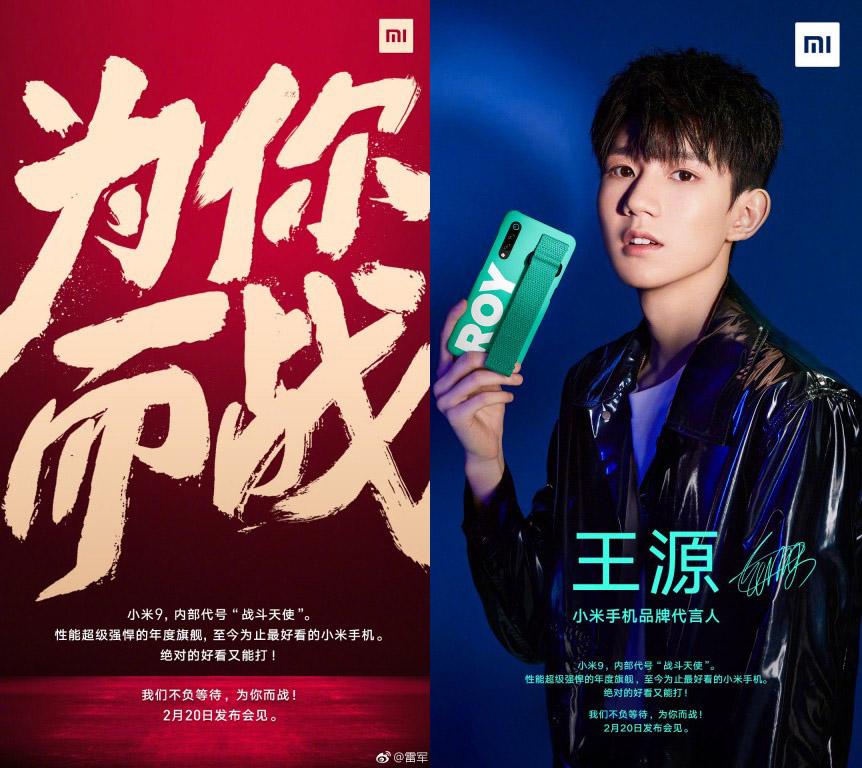 Así lucirá el diseño del Xiaomi Mi 9, según fotos filtradas