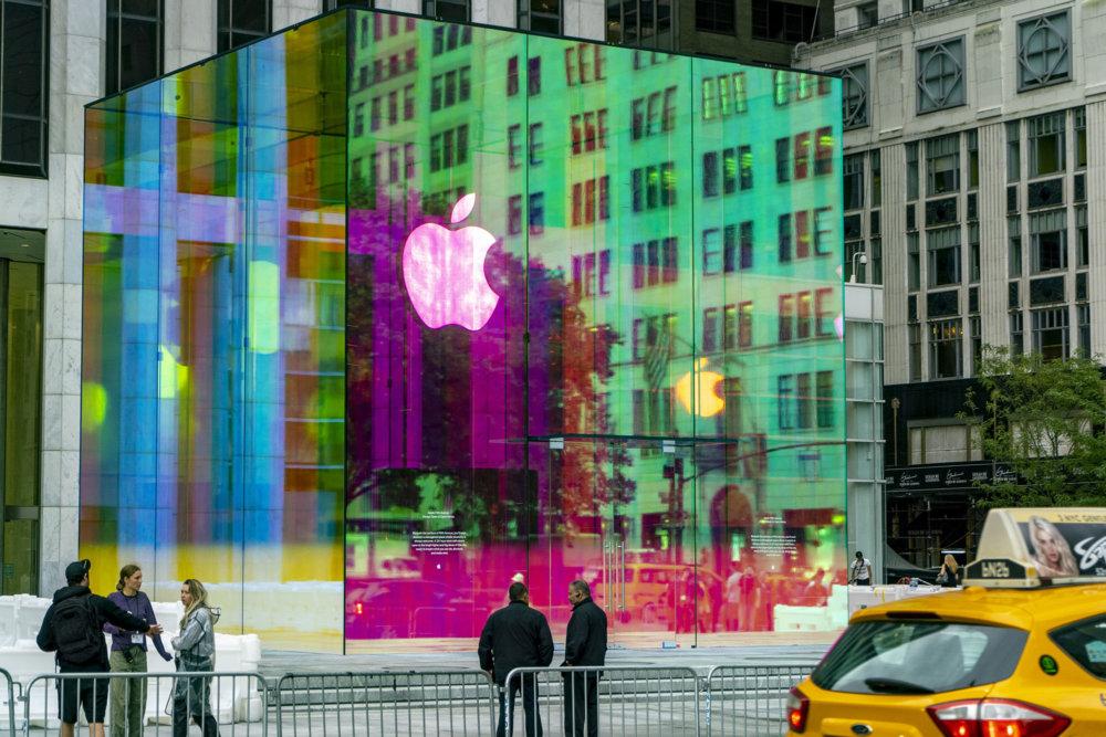 Tienda Apple Cube en 5ª Avenida de Nueva York