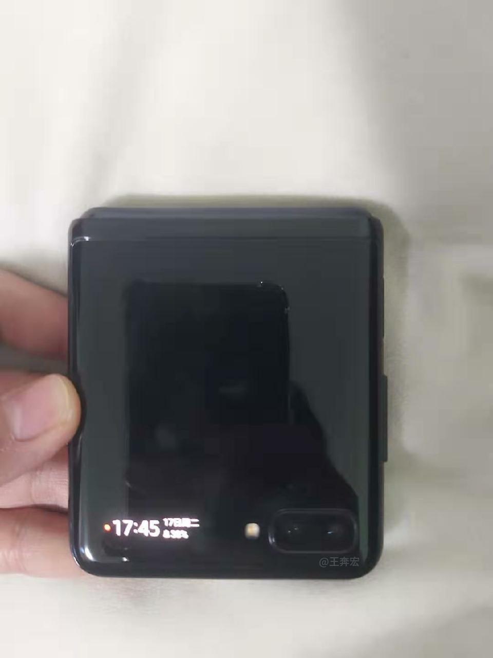 Se filtra el Samsung Galaxy Fold tipo concha 1