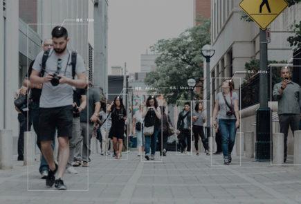 Reconocimiento facial por la calle