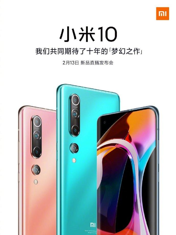 Poster Xiaomi Mi 10